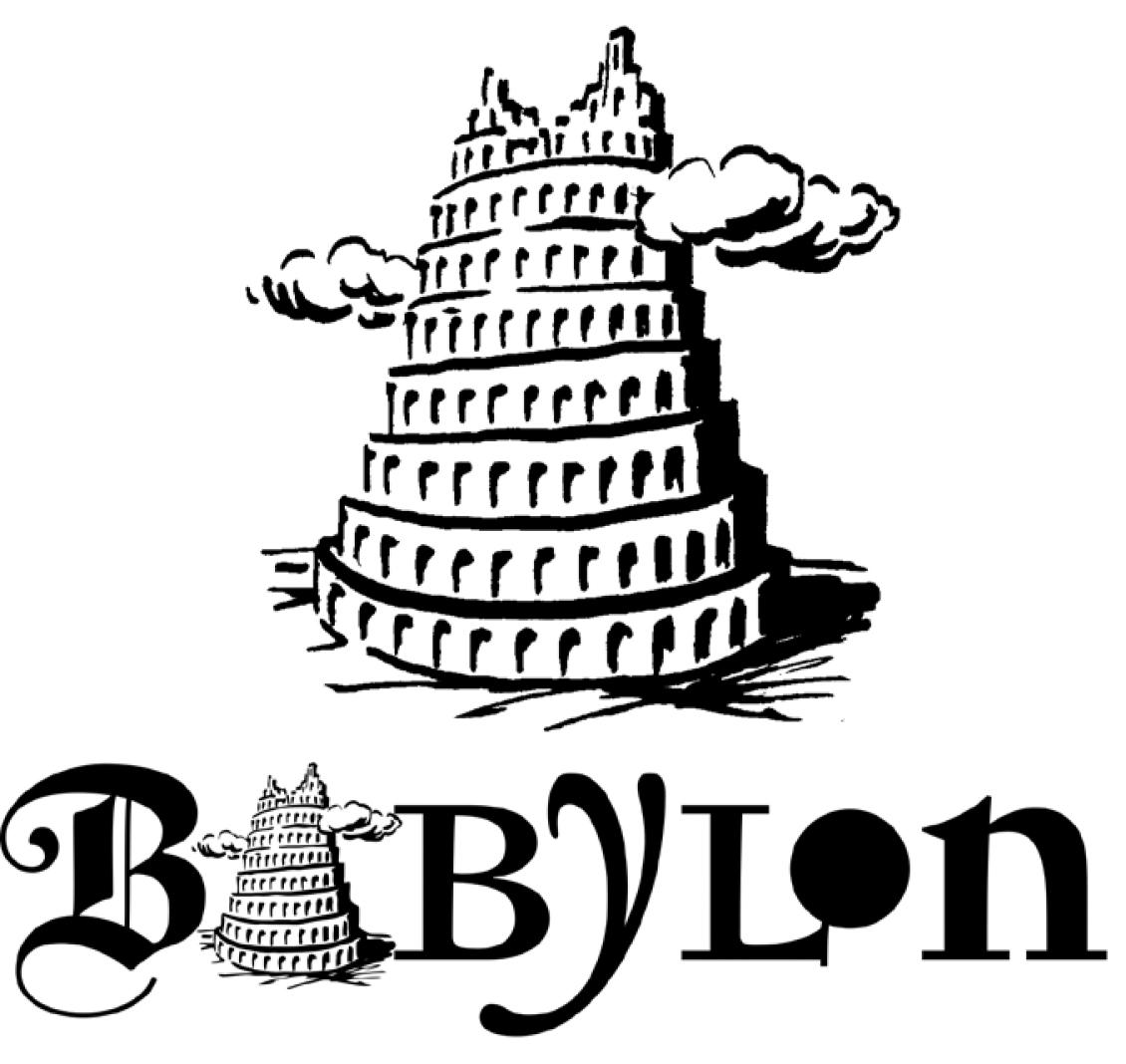 Babylon - Studentský list pro seniory